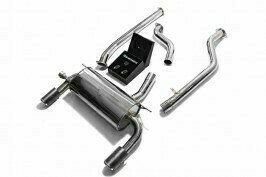 ARMYTRIX VALVE TRONIC EXHAUST to suit BMW F30 F31 320i/330i F32 F33 420i/430i F36 420i/430i  2015-2018 / B48B20  2.0 turbo Sedan/Touring coupe