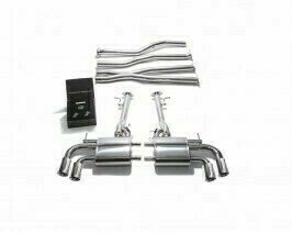 ARMYTRIX VALVE TRONIC EXHAUST to suit Lexus LC500 2017-present 5.0L 2UR-GSE V8  471Hp with   Quad Chrome 3.5″ Tips