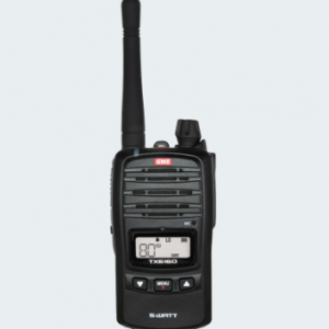 The TX6160 is the industry leader in UHF CB Handheld Radio communication.