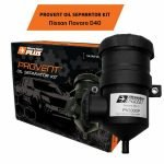 NISSAN PROVENT OIL SEPERATOR KITS